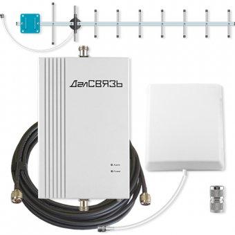 Усилитель DS-1800-20C2